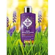 Мягкое средство для дополнительного очищения кожи на растительной основе фото