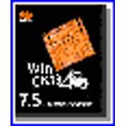 Программы складского учета ФОЛИО WinСклад. Проф фото