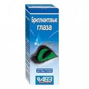 Бриллиантовые глаза капли глазные 10мл(10/100) $ фото