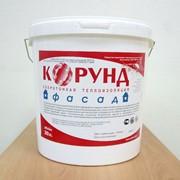 """Теплоизоляционный материал жидкий """"Корунд Фасад"""" фото"""
