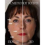 Услуги косметолога фото