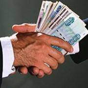 Переводы денежные Contact фото