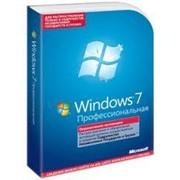 Программное обеспечение Windows 7 Professional фото