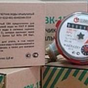 Счетчик воды ДУ 15 Gerrida (г. Казань, антимагнитный, квартирный) фото