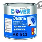 Дорожная Краска АС 5307 Белая 26кг фото