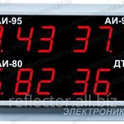 Табло для АЗС Электроника 7 3038 фото