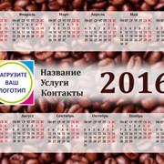 Карманный календарик фото
