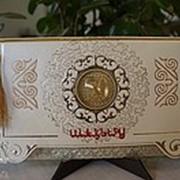 Приглашение на юбилей, мерей тойга шакыру фото