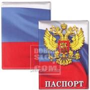 Обложка для паспорта Герб России Артикул: 032001обл004 фото
