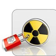 Страхование опасных производственных объектов фото