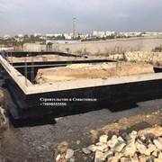 Фундаменты под дом / забор / бассейн в Севастополе фото