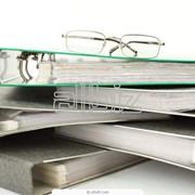 Подготовка и сдача отчетности во внебюджетные фонды фото