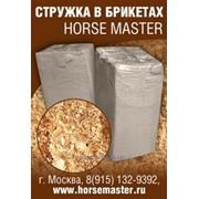 Подстилка для лошадей