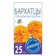 Семена Лц/бархатцы Апельсиновый джем низкоросл. О*0,3г