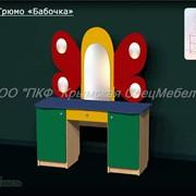 """Детская игровая мебель: Трюмо """"Бабочка"""" 18014 фото"""