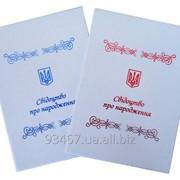 Обложки для свидетельств про брак, рождение (шлюб, народження) фото