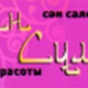 Продажа салона красоты в астане. фото