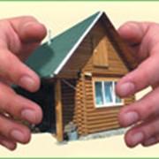 Страхование квартир и загородных домов фото
