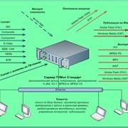 Установка и настройка Прокси-серверов, организация корпоративной почты, настройка серверов, DNS, DHCP, Active Directory. Установка и настройка прочего серверного ПО. А так же подбор серверов фото