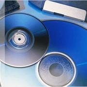 Услуги по разработке программного обеспечения фото