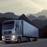Лизинг грузового и коммерческого автотранспорта