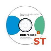 MACROSCOP ST Лицензия на работу с 1 IP-камерой фото