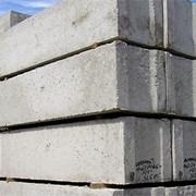 Блоки фундаментные фбс фото