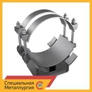 Опоры бугельные корпусные подвижные хладостойкого исполнения для газопроводов по типу БКХЛ фото