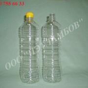 Пэт.бутылка 1,0л фото