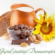 Орехи в шоколаде фото