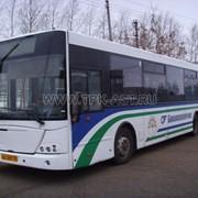 Автобус пассажирский НЕФАЗ-52997-0000010 фото