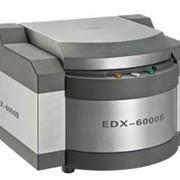 Анализатор почвы спектрометр EDX6000B фото