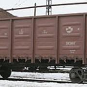 Полувагоны грузовые фото