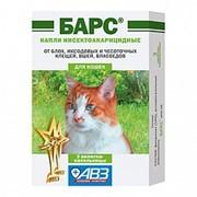 БАРС капли д/кош 3 дозы(100)10 АВ133 $