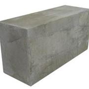 Бетон м 150, 200, 250, 300, 350, 400 в Павлодаре, производство бетона в Казахстане фото