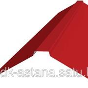 Планка конька плоского 150*150*2000 NormanMP фото