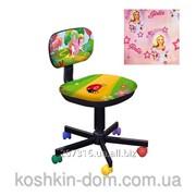 Кресло детское Бамбо Дизайн №15 Принцесса фото