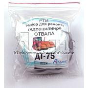 Ремкомплект гидроцилиндра отвала бульдозера (1 цилиндр)