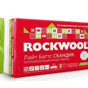 Утеплитель Rockwool ЛайтБаттс 50 мм фото