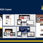 Web-сервис фото