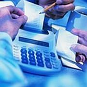 Стоимость услуг для Юридических лиц на едином налоге без НДС фото