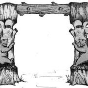 Входные ворота Медведи фото