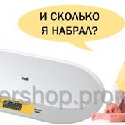Весы для младенцев детские MAGIO MG-303 002291 фото