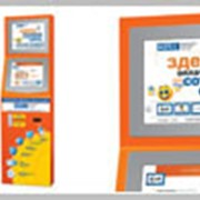 Услуги приема электронных платежей через терминалы самообслуживания фото