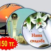 Нанесение изображения на CD-DVD диски фото