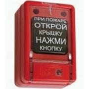 Системы пожарной сигнализации. Системы охранно-пожарной сигнализации фото