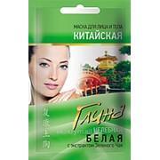 Маска для лица и тела Целебная глина китайская белая с экстрактом Зеленого чая фото