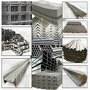 Услуги по первичной обработке металлопроката