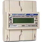 Счетчик электроэнергии однофазный CE101 фото