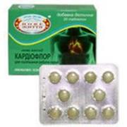 Кардиофлор 20 таблеток фото